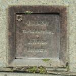 Monument Topographical II